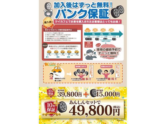 ホンダ N-BOX G ホンダセンシング 届出済未使用車 禁煙車 盗難防止