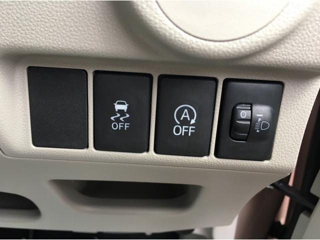 L SAIII 衝突軽減システム 禁煙車 届出済未使用車(15枚目)
