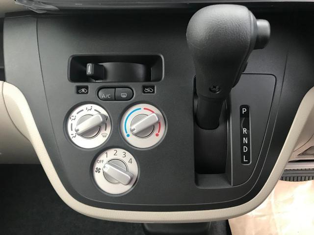 S キーレス オートミラー 禁煙車 届出済未使用車(16枚目)