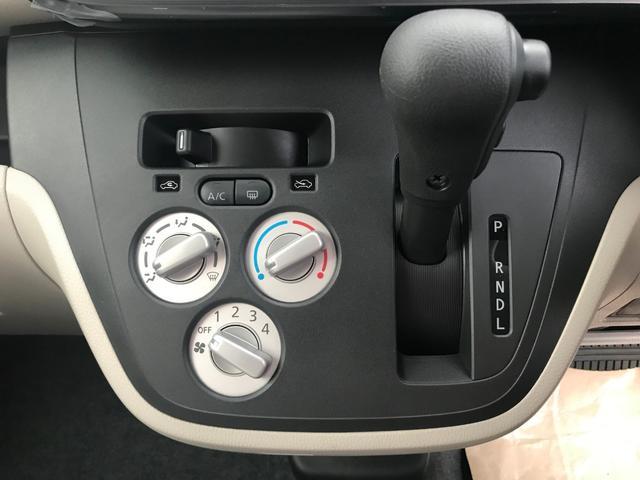 S オートミラー キーレス 両側スライドドア 届出済未使用車(15枚目)