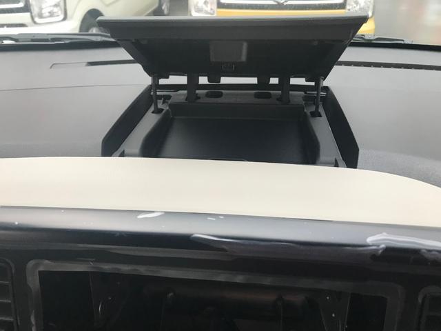 S オートミラー キーレス 両側スライドドア 届出済未使用車(17枚目)