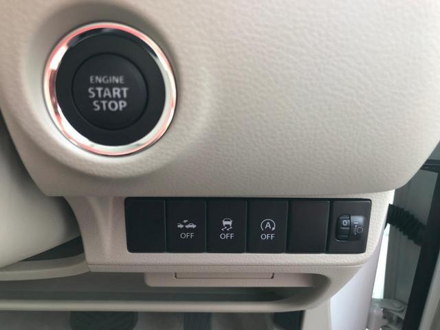 L 衝突軽減システム シートヒーター 禁煙車 届出済未使用車(15枚目)