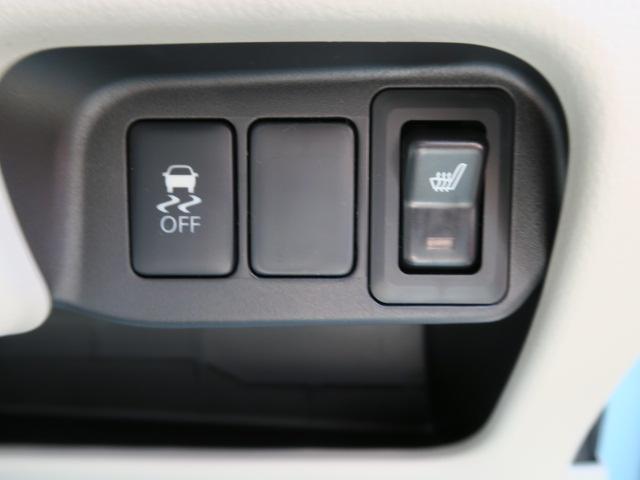 E シートヒーター オートミラー 禁煙車 届出済未使用車(18枚目)