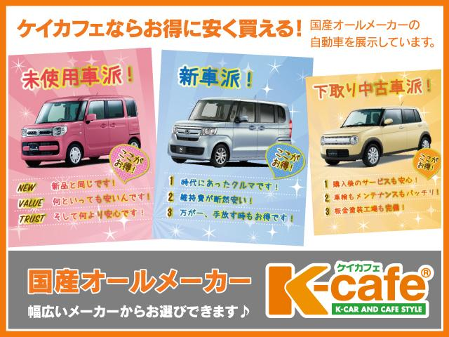 L キーレス 純正CDプレイヤー 禁煙車 届出済未使用車(9枚目)