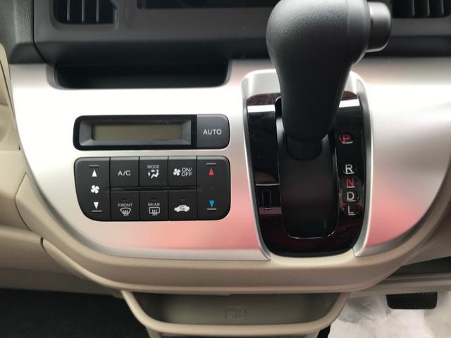 C キーレス オートエアコン 禁煙車 届出済未使用車(16枚目)