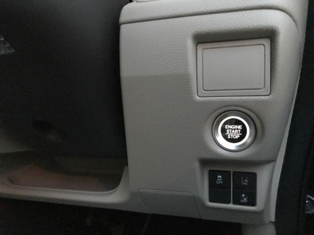 Gホンダセンシング 衝突軽減システム 禁煙車 届出済未使用車(14枚目)
