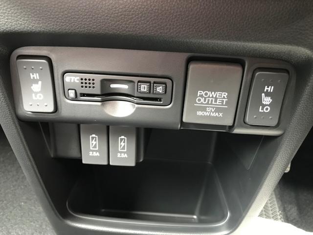 G・SSパッケージII ETC付き 禁煙車 届出済未使用車(17枚目)