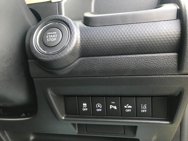 ハイブリッドMZ シートヒーター付き 禁煙車 登録済未使用車(11枚目)