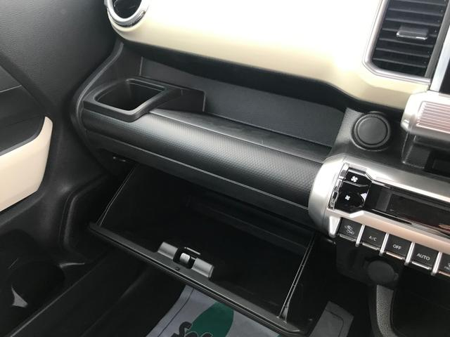 ハイブリッドMZ シートヒーター付き 禁煙車 登録済未使用車(13枚目)