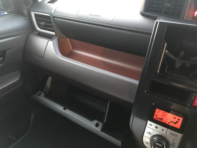 G SAII 両側電動スライドドア 禁煙車 登録済未使用車(15枚目)
