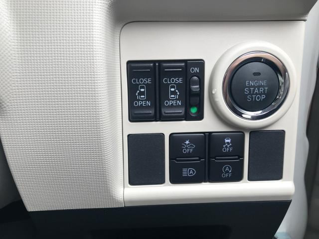 Gメイクアップリミテッド SAIII 禁煙車 届出済未使用車(18枚目)