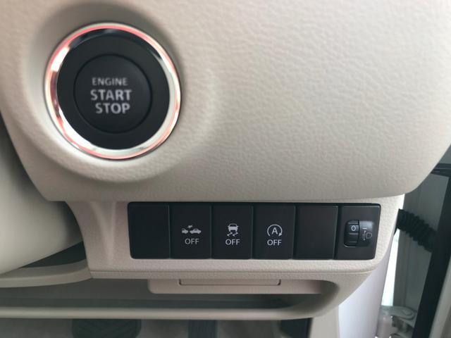 L 衝突軽減システム シートヒーター 禁煙車 届出済未使用車(18枚目)