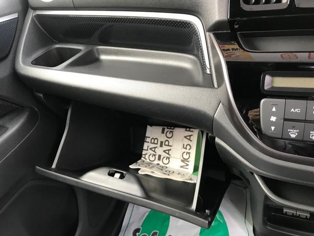 G・Lパッケージ 届出済未使用 禁煙車(15枚目)