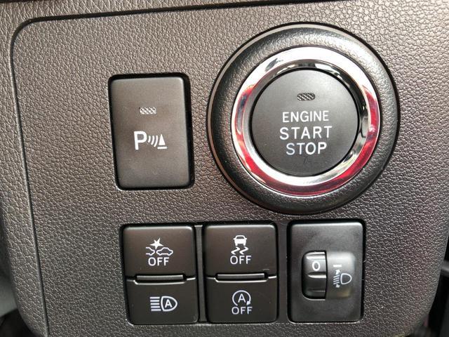 X SAIII LEDヘッドライト 禁煙車 届出済未使用車(19枚目)