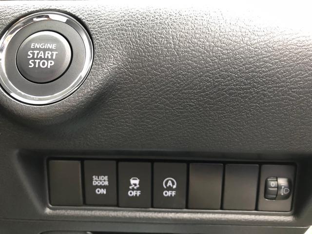 ハイブリッドMX リヤフラットシート 登録済未使用車 禁煙車(12枚目)