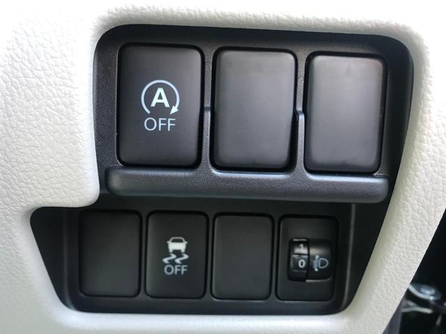 S衝突軽減システムレス リヤフラット 禁煙車 届出済未使用車(22枚目)