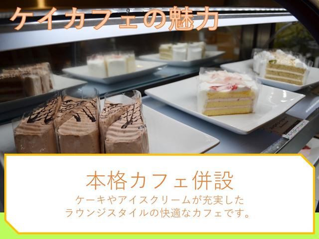 S エマージェンシーブレーキ・レス 届出済未使用車 禁煙車(39枚目)