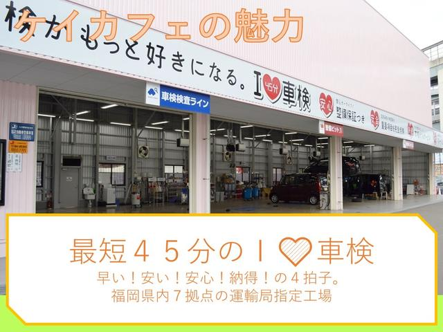 S エマージェンシーブレーキ・レス 届出済未使用車 禁煙車(40枚目)