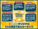 X リミテッドSAIII 衝突被害軽減システム アイドリングストップ キーレス(20枚目)