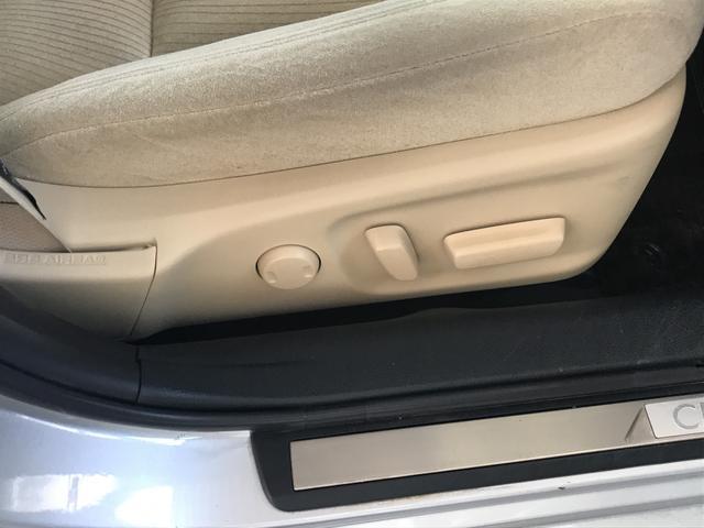 ロイヤルサルーンG TEIN車高調 SUPERSTAR AW(18枚目)