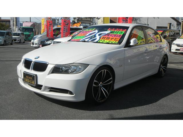 320i 19inch Low Down(4枚目)