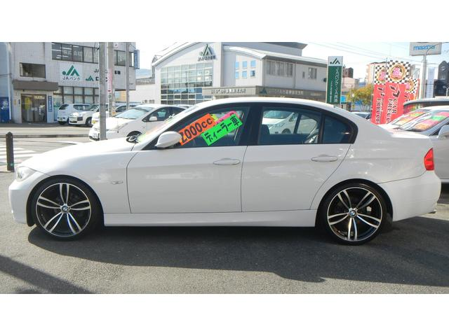 320i 19inch Low Down(5枚目)