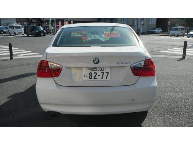 320i 19inch Low Down(8枚目)