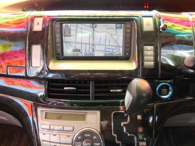 アエラス 車検令和3年7月 純正HDDナビ DVD再生 バックカメラ ETC パワースライドドア LEXUS SC純正18inchアルミホイール ローダウン RS-R Ti2000 調整式スタビリンクロット(28枚目)