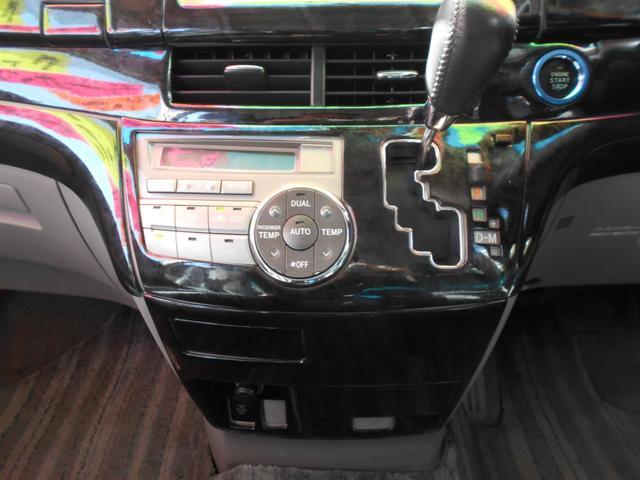 アエラス 車検令和3年7月 純正HDDナビ DVD再生 バックカメラ ETC パワースライドドア LEXUS SC純正18inchアルミホイール ローダウン RS-R Ti2000 調整式スタビリンクロット(29枚目)