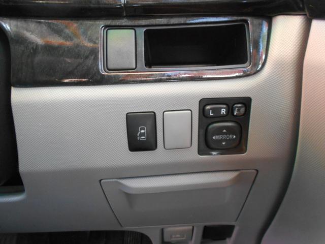 アエラス 車検令和3年7月 純正HDDナビ DVD再生 バックカメラ ETC パワースライドドア LEXUS SC純正18inchアルミホイール ローダウン RS-R Ti2000 調整式スタビリンクロット(32枚目)