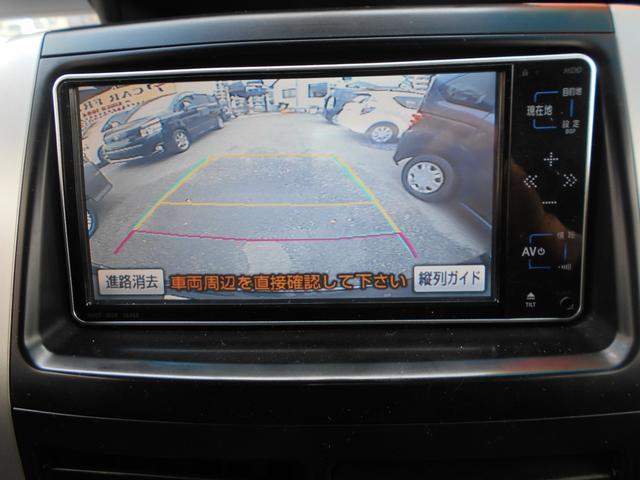 ZS 煌II 純正HDDナビ DVD再生 地デジTV バックカメラ ビルトインETC 両側パワースライドドア ポップアップシート プッシュスタート スマートキー HIDヘッドライト 純正16inchアルミホイール(37枚目)