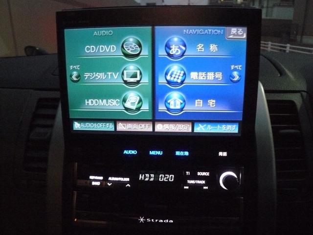 20X HDDナビ フルセグ バックカメラ 2年保証(15枚目)