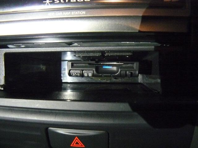 20X HDDナビ フルセグ バックカメラ 2年保証(17枚目)