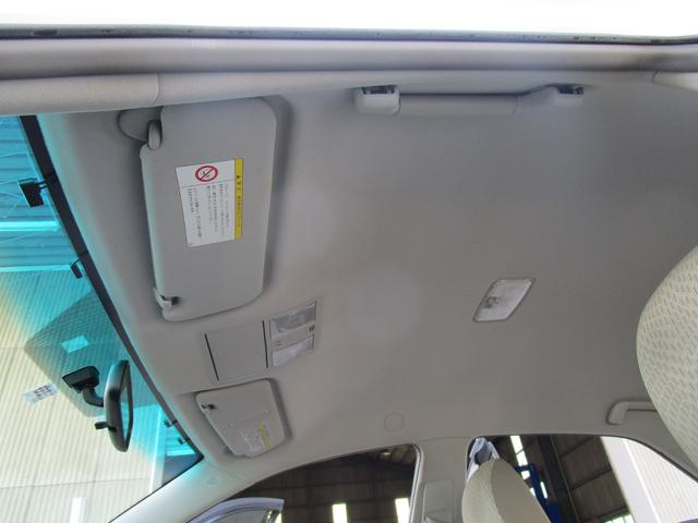 250G リラックスセレクション HDDナビ フルセグTV(18枚目)