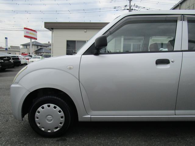 「スズキ」「アルト」「軽自動車」「佐賀県」の中古車3