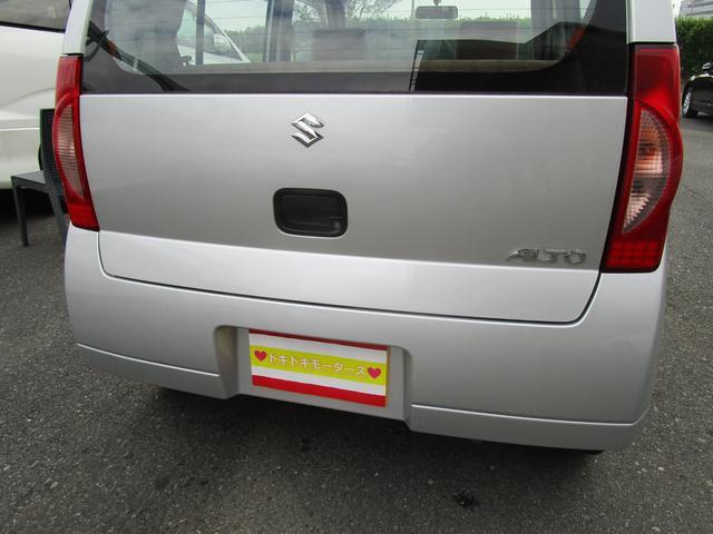 「スズキ」「アルト」「軽自動車」「佐賀県」の中古車29