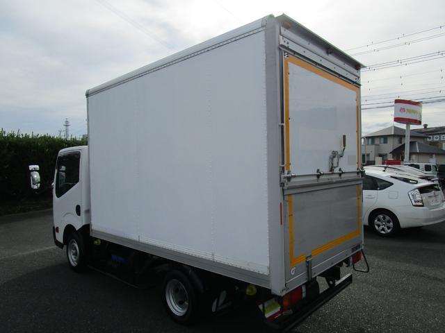 「日産」「アトラストラック」「トラック」「佐賀県」の中古車5