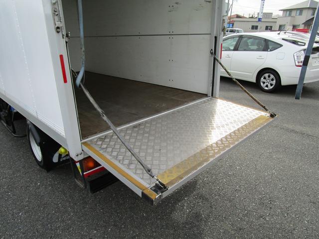 「日産」「アトラストラック」「トラック」「佐賀県」の中古車32