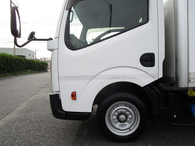 「日産」「アトラストラック」「トラック」「佐賀県」の中古車44