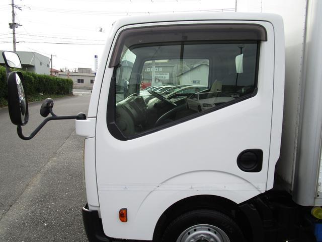 「日産」「アトラストラック」「トラック」「佐賀県」の中古車45