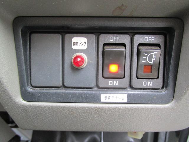 「日産」「アトラストラック」「トラック」「佐賀県」の中古車66