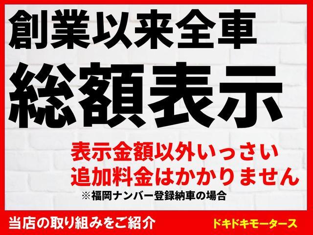 【タイヤとアルミは専用洗剤でクリーニングし最高級油性WAXでコーティングします】
