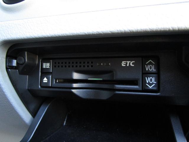 ロイヤルサルーン ナビパッケージ サンルーフ スマートキー プッシュスタート  HDDナビ DVD フルセグ Bluetooth ミュージックキャッチャー サイド バックカメラ クルコン ソナー ETC タイミングチェーン(72枚目)