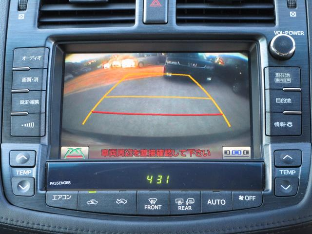 ロイヤルサルーン ナビパッケージ サンルーフ スマートキー プッシュスタート  HDDナビ DVD フルセグ Bluetooth ミュージックキャッチャー サイド バックカメラ クルコン ソナー ETC タイミングチェーン(75枚目)