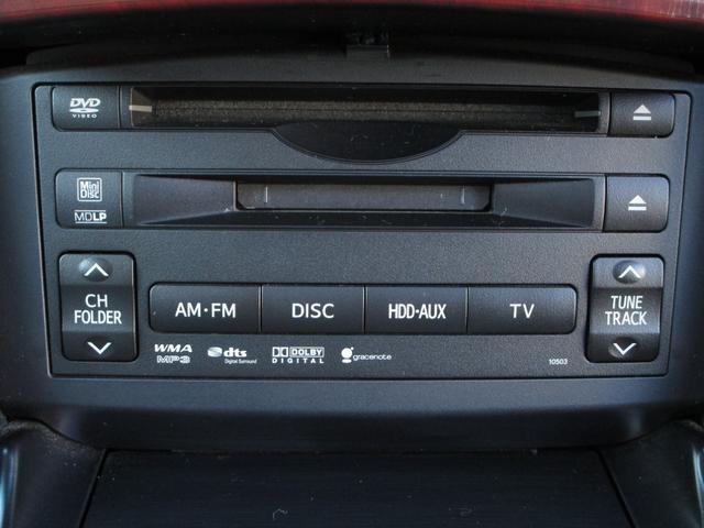 ロイヤルサルーン ナビパッケージ サンルーフ スマートキー プッシュスタート  HDDナビ DVD フルセグ Bluetooth ミュージックキャッチャー サイド バックカメラ クルコン ソナー ETC タイミングチェーン(76枚目)