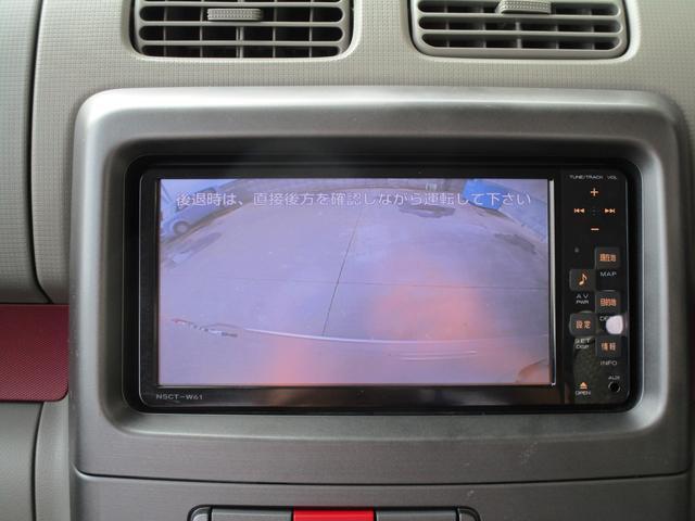 X アイドリングストップ スマートキー 純正SDナビ ワンセグTV バックカメラ ベンチシート 電動格納ミラー タイミングチェーン(74枚目)