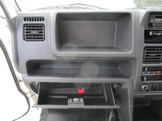 KCエアコン・パワステ KCエアコン・パワステ 運転席エアバック ETC AM・FMラジオ フロントAT タイミングチェーン(74枚目)