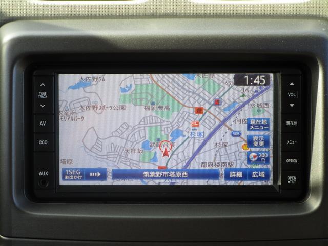 X リミテッド ワンオーナー 記録簿 スマートキー 純正HDDナビ フルセグTV DVD再生 運転席パワーシート AUTOエアコン 14AW タイミングチェーン(20枚目)