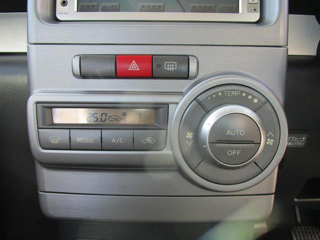 X リミテッド ワンオーナー 記録簿 スマートキー 純正HDDナビ フルセグTV DVD再生 運転席パワーシート AUTOエアコン 14AW タイミングチェーン(76枚目)