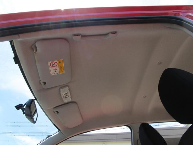 ハイウェイスター G アラウンドビューモニター アイドリングストップ インテリジェントキー プッシュスタート 純正メモリーナビ フルセグ DVD再 Bluetooth ベンチシート 電動ウィンカーミラー タイミングチェーン(19枚目)